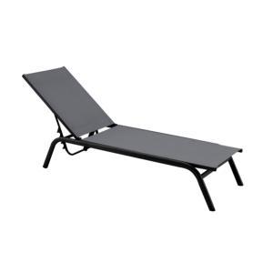lits de soleil mobilier de jardin design. Black Bedroom Furniture Sets. Home Design Ideas